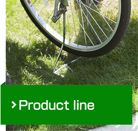 Wholesale Bicycle Bicycle Parts Mobic Is A Specialized Trading